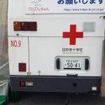 篠崎駅に、献血バスが来ましたので献血をしました。